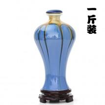 1斤蓝色梅瓶陶瓷乐百家娱乐loo777 可定做