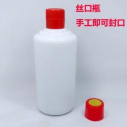 500ml丝口乳白色茅台陶瓷乐百家娱乐loo777 现货供应