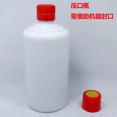 500ml压口乳白色茅台陶瓷酒瓶 现货供应